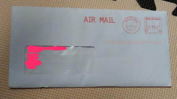 ハンサードの手紙